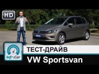 Видео тест-драйв Volkswagen Golf Sportsvan (Фольксваген Спортсван) от InfoCar.ua