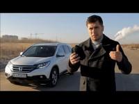 Тест драйв Honda CR-V от Anton Avtoman