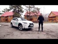 Тест драйв кроссовера Lexus NX от Игоря Бурцева