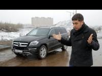 Тест-драйв нового Mercedes-Benz GL 350 CDI 2015 от Anton Avtoman