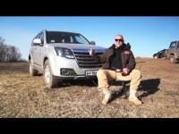 Видео тест-драйв Great Wall Hover H3 от Авто плюс