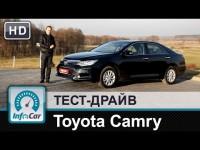 Видео тест драйв Toyota Camry  (Тойота Камри) 2015 InfoCar.ua