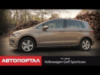 Видео тест-драйв Volkswagen Golf Sportsvan