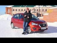 Видео тест-драйв Datsun Mi-Do от Игоря Бурцева