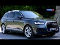 Тест-драйв нового Audi Q7 2015 от АвтоВести