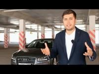 Видео тест драйв Audi A8 2015 от Anton Avtoman