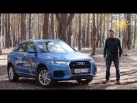 Видео тест-драйв Audi Q3 2015 от Игоря Бурцева
