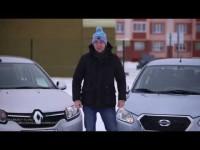 Сравнительный тест-драйв Datsun On-DO и Renault Logan от Игоря Бурцева