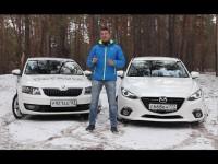 Сравнительный тест-драйв Mazda 3 и Skoda Octavia от Игоря Бурцева