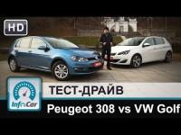 Сравнительный тест-драйв Peugeot 308 и Volkswagen Golf 7 от InfoCar.ua