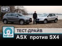 Сравнительный тест-драйв Suzuki SX4 и Mitsubishi ASX