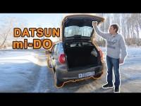 Тест-драйв Датсун ми-ДО от Cars72.ru