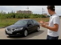 Тест-драйв Honda Accord от Anton Avtoman