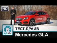 Тест-драйв Mercedes GLA 2015 от InfoCar.ua