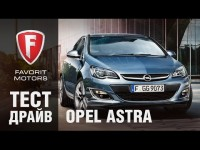 Тест драйв Opel Astra J 2015 Опель Астра Хэтчбек