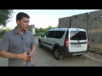 Тест-драйв нового Лада Ларгус Кросс