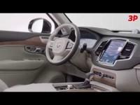 Тест-драйв нового Volvo XC90 2015 года от За Рулем