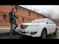Видео тест-драйв Lifan Cebrium от АвтоПлюс