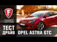 Видео тест драйв Опель Астра GTC 2015