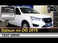 Видео тест-драйв хэтчбек Datsun mi-Do