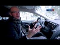 Видео тест-драйв нового Ford Mondeo 2015 от АвтоВести