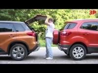 Сравнительный тест-драйв Ford Ecosport, Skoda Yeti и Suzuki Vitara