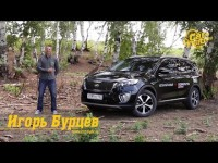 Тест-Драйв Kia Sorento Prime 2015 от Игоря Бурцева