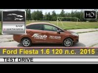 Тест-драйв Ford Fiesta (Форд Фиеста) 2015 седан от Александра Шаталина