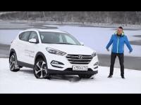 Тест-драйв Hyundai Tucson 2015 от Игоря Бурцева