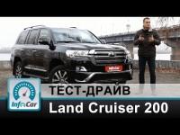 Тест-драйв Land Cruiser 200 (Тойота Ленд Крузер) 2016 от InfoCar.ua