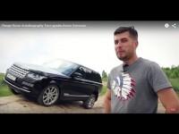Тест-драйв Range Rover Autobiography от Anton Avtoman
