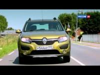 Тест-драйв Renault Sandero Stepway от АвтоВести