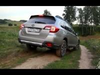 Тест-драйв Subaru Outback 2015 от АвтоПлюс