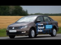 Тест-драйв Volkswagen Polo Sedan 2015 от Александра Михельсона