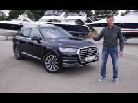Тест-драйв нового Audi Q7 от Игоря Бурцева