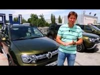 Тест драйв обновленного Renault Duster 2015