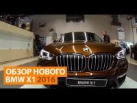 Видео тест драйв BMW X1 2016 года