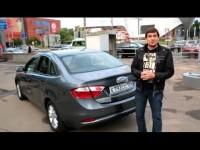 Видео тест драйв Chery Arrizo 7 от АвтоПлюс