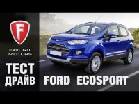 Видео тест драйв (Ford EcoSport) Форд Экоспорт 2015