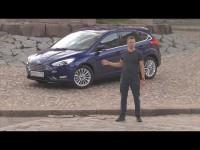 Видео тест-драйв Ford Focus 2015 от Игоря Бурцева