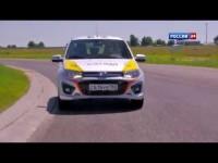 Видео тест-драйв Lada Kalina NFR от АвтоВести