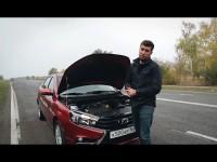 Видео тест-драйв Lada Vesta от Anton Avtoman