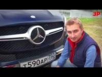 Видео тест драйв Mercedes-Benz GLE400 Coupe