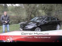 Видео тест-драйв Peugeot 508 2016 от Avtopanorama