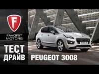 Видео тест драйв Пежо (Peugeot) 3008 2015