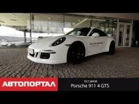 Видео тест-драйв Porsche 911 4 GTS