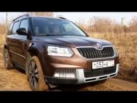 Видео тест-драйв Skoda Yeti 2015 от АвтоПлюс