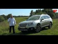 Видео тест-драйв Subaru Outback 2015 от За рулем