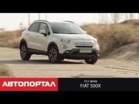 Видео тест-драйв кроссовера Fiat 500X