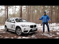 Видео тест-драйв нового BMW X1 2015 от Игоря Бурцева